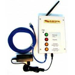 Savitr GSM